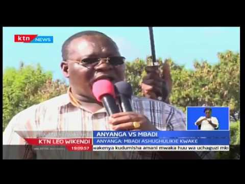 KTN Leo Wikendi: John Mbadi na Edick Anyanga wazozana kwa vita vya maneno kuhusu chama cha ODM (видео)