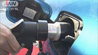 トヨタ・日産・ホンダ、水素ステーション普及へ支援