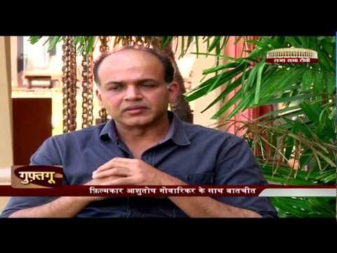 ashutosh gowariker - Indian film director Ashutosh Gowariker in conversation. Ashutosh Gowariker, born on February 15, 1964 is an Indian film director, actor, writer and producer...