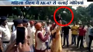 Khandwa India  city photos gallery : Video: Swati Meena, Collector in MP's Khandwa Fires with AK-47, Throws Bombs