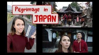 Chichibu Japan  city photo : #MyJapanStory Sacred Pilgrimage in Chichibu, Japan