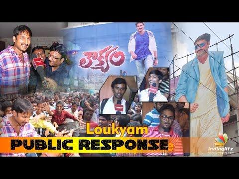 Loukyam Public Response l Gopichand l Rakul Preeth Singh