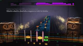 A couple of wrong notes tabbed out in the intro, but otherwise a good custom. Custom song made by SuperSonic, download available here http://customsforge.com/page/customsforge_rs_2014_cdlc.html/_/pc-enabled-rs-2014-cdlc/silhouette-r25476