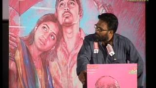Director Ram at Jigarthanda Movie Audio Launch