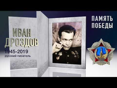 """""""Вальс Победы"""""""