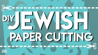 DIY Jewish Paper Cutting: A Fun Craft Project for Kids 6+