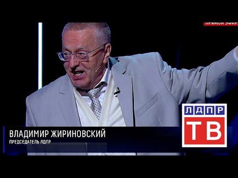 Жириновский: Россию уничтожить не получится! Воскресный вечер с Соловьевым от 27.05.18