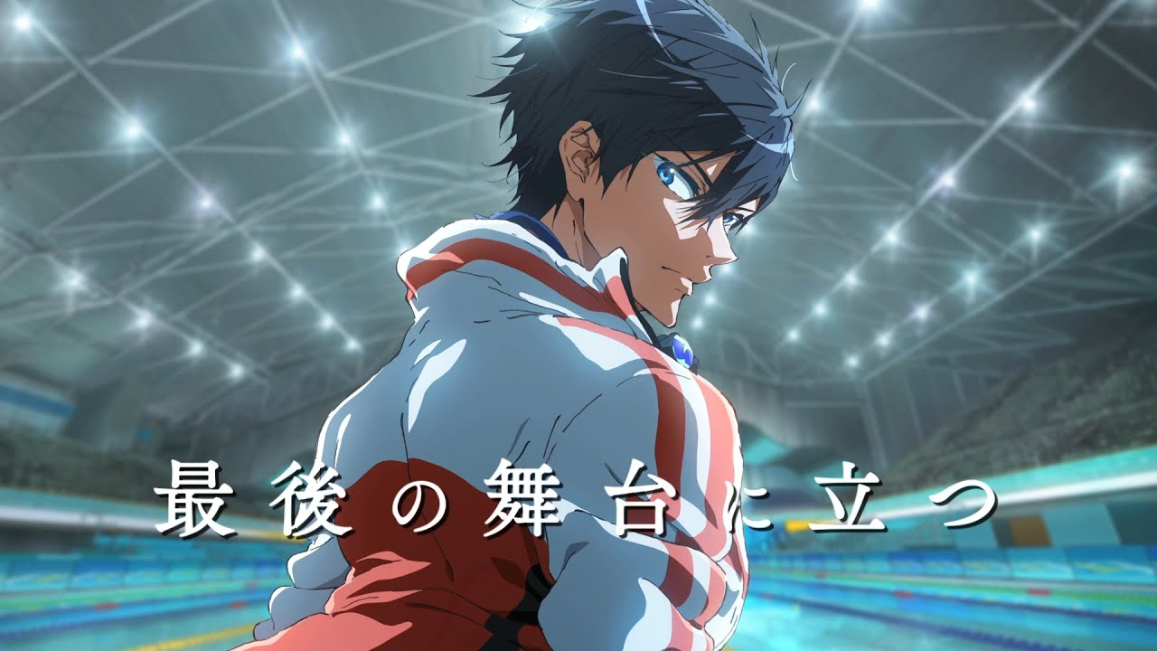 Dive Into the New Free! The Final Stroke Trailer