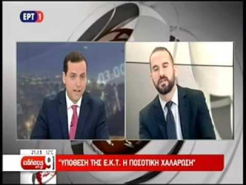 Δ. Τζανακόπουλος στην ΕΡΤ: Πετύχαμε συμφωνία που δεν περιλαμβάνει ούτε ένα ευρώ επιπλέον λιτότητα