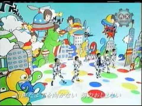 [2001.01.19 AX] Kimi No Tame Ni Boku Ga Iru.mpg