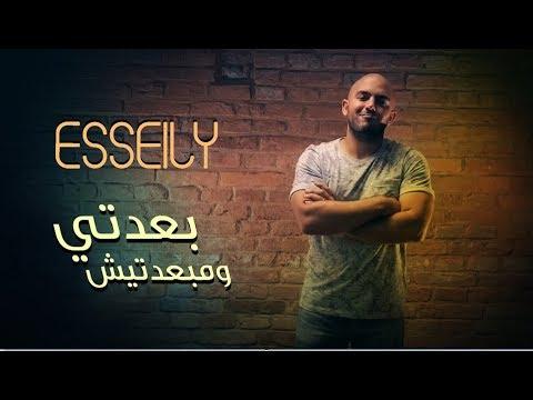"""محمود العسيلي يعتذر في """"بعدتي ومبعدتيش"""""""