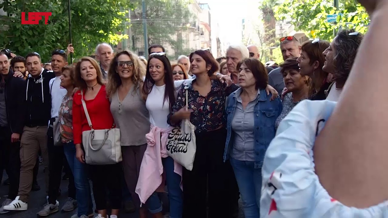 ΚΕΘΕΑ -Διαμαρτυρία έξω από το υπουργείο Υγείας 9/10/2019