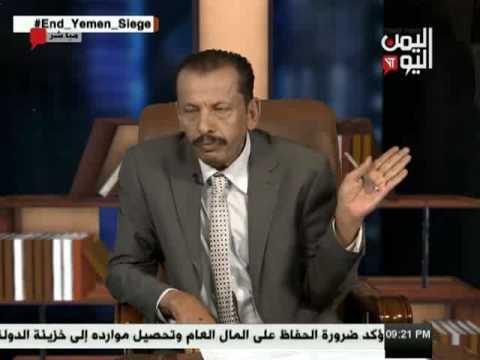 اليمن اليوم 6 3 2017