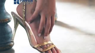 26 май 2015 ... Footlogix - профессиональная косметика для здоровья и красоты Ваших ног/ nHealth of your feet - Duration: 12:46. Наталья Голох 3,933...