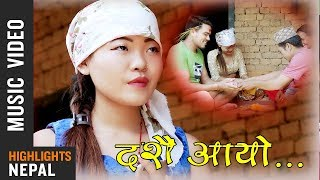 Aayo Dashain - Mausam Bikram Shahi & Sita Baral
