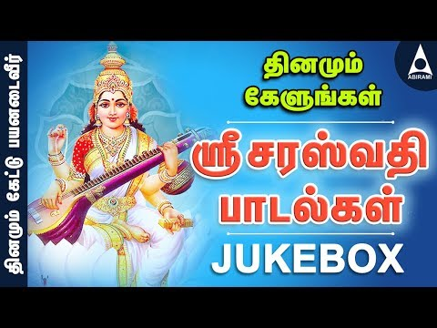 saraswathi songs in tamil pdf