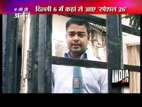 ACP Arjun: Delhi 'Special 26' criminal gang inspired by Akshay Kumar!