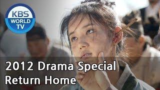Video Return Home | 환향-쥐불놀이 [2012 Drama  Special / ENG / 2012.11.11] MP3, 3GP, MP4, WEBM, AVI, FLV Oktober 2018