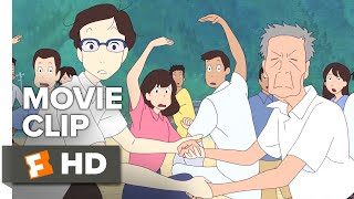Nonton Lu Over the Wall Movie Clip - Dance Party (2018) | Movieclips Indie Film Subtitle Indonesia Streaming Movie Download
