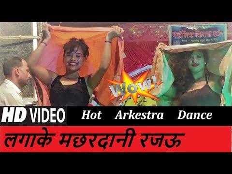 Video लगाके मछरदानी रजऊ Live Hot Recording Dance  Manjhagarh  Full Hd 1080p download in MP3, 3GP, MP4, WEBM, AVI, FLV January 2017