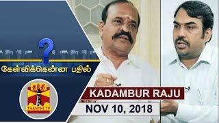 Video (10/11/2018) Kelvikkenna Bathil | Exclusive Interview with Minister Kadambur Raju MP3, 3GP, MP4, WEBM, AVI, FLV Januari 2019
