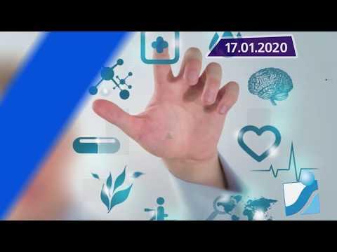 Новостная лента Телеканала Интекс 17.01.20.
