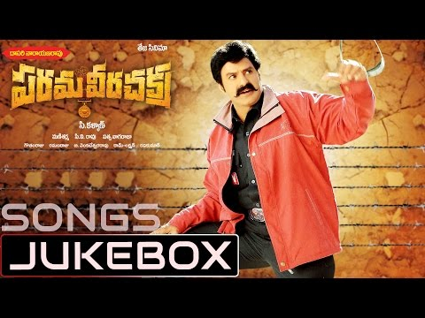 Paramaveera Chakra (2011) Full Songs Jukebox