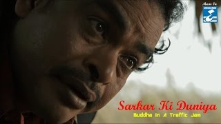 Nonton Buddha In A Traffic Jam Ii Sarkar Ki Duniya Ii Official Song Ii Vivek Agnihotri Creates    Video Film Subtitle Indonesia Streaming Movie Download