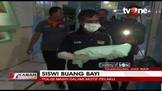 Video Tega! Siswi SMA Buang Bayi Kandungnya ke Dalam Kloset Kamar Mandi MP3, 3GP, MP4, WEBM, AVI, FLV Januari 2019