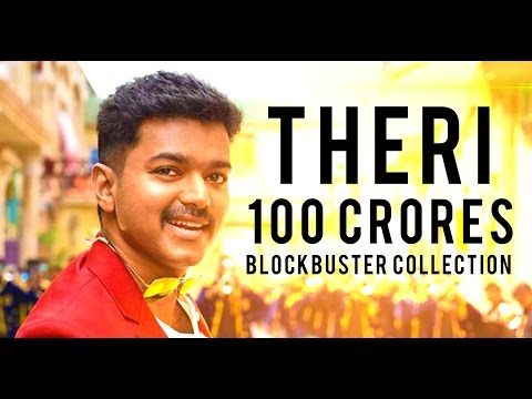 Vijays-Theri-collects-Rs-100-Crores-and-sets-a-new-record-Box-Office