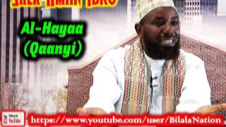 Al Hayaa ( Qaanyi )  By Shek Amiin Ibro