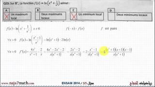 تصحيح السؤال 23 من مباراة ولوج ENSAM-2014