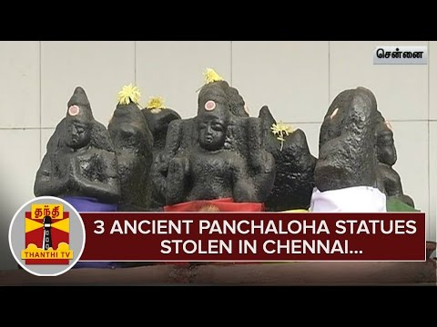 3-Ancient-Panchaloha-Statues-Stolen-in-Chennai--Thanthi-TV