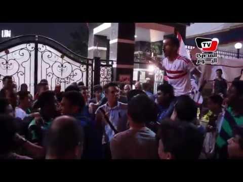 جمهور الزمالك يحتفل بـ «الدورى» أمام بوابة النادي