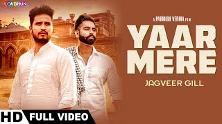 Video Yaar Mere (Full Video ) | Jagveer Gill | Parmish Verma | Desi Crew | New Punjabi Songs 2018 MP3, 3GP, MP4, WEBM, AVI, FLV September 2018