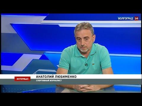 Анатолий Любименко, спортивный журналист