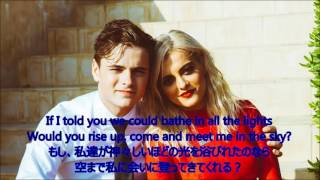 洋楽 和訳 Martin Garrix - In The Name Of Love feat  Bebe Rexha