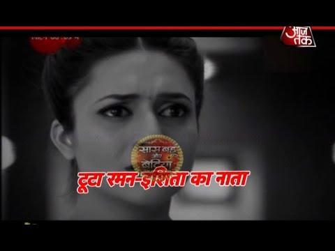 SHOCKING! Raman & Ishita To Part Ways FOREVER?