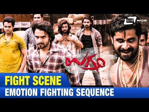 Ugramm |Emotion fighting sequence|FEAT. Srimurali,Haripriya |New Latest Kannada super Hit Film
