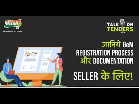 GeM Registration Seller Process | जानिये Registration के लिए ज़रूरी Documents