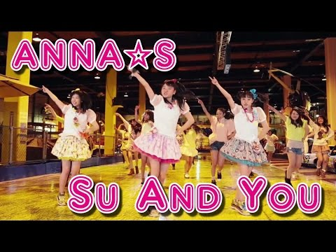 『Su And You』 フルPV (ANNA☆S #アンナッツ)
