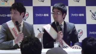 """CS放送ファミリー劇場 """"プレイバック!熱き80's"""" 制作会見"""
