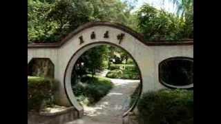 Източнокитайски педагогически университет / East China Normal University – 华东师范大学