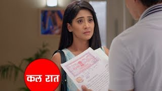 YRKKH|13 TH JULY 2018|Latest Upcoming Twist|New Update|Star Plus Show