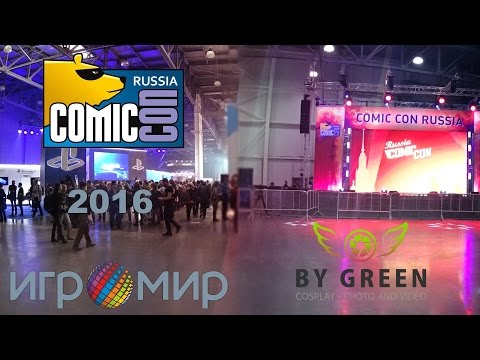 Игромир & Comic Con Russia 2016 - Выставка