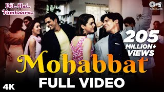 Watch 'Mohabbat Dil Ka Sakoon', a beautiful romantic song from the movie 'Dil Hai Tumhaara'. Sung by Alka Yagnik, Kumar Sanu ...