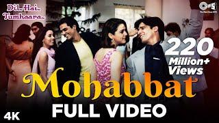 Download Lagu Mohabbat Dil Ka Sakoon - Dil Hai Tumhaara | Preity Zinta, Arjun Rampal, Jimmy Shergill & Mahima Mp3