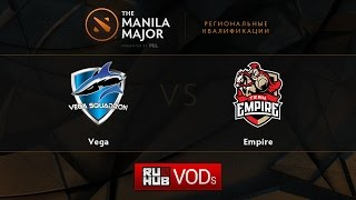 Vega vs Empire, game 1