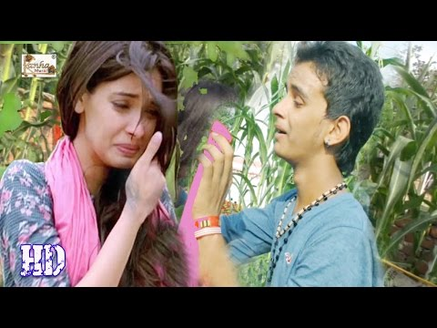 Video पोछ ए रानी लोरवा आपन ओढ़नी के कोर से ❤ Bhojpuri Sad Songs New Top 10 Videos 2016 ❤❤ Aryan Gupta [HD] download in MP3, 3GP, MP4, WEBM, AVI, FLV January 2017