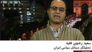 Iranian TV report about arrested reformist journalist Saeed Razavi Faghih